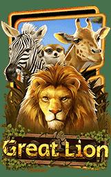 Great Lion รีวิวเกมสล็อต PG SLOT pgslot