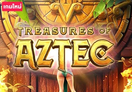 Treasures of Aztec ทดลองเล่น PG SLOT