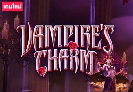 ทดลองเล่น PG SLOT Vampires Charm