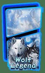 Wolf Legend รีวิวเกมสล็อต PG SLOT