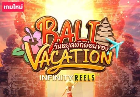 ทดลองเล่น PG SLOT bali vacation