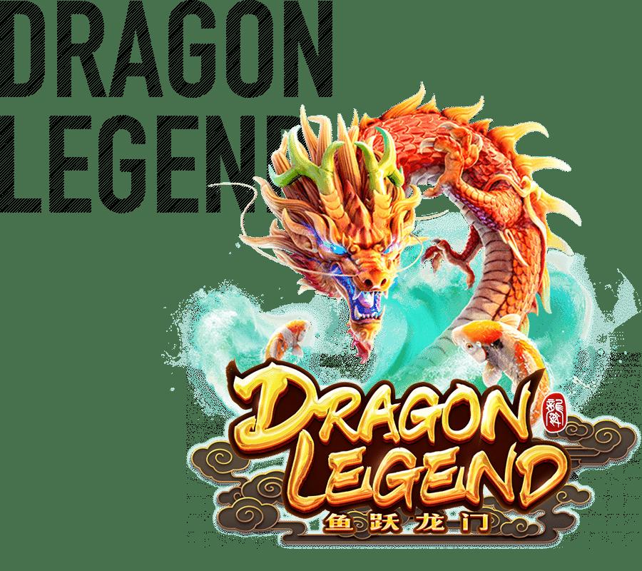 รีวิว Dragon Legend