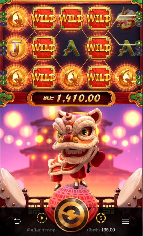 PGSLOT-GAME-slot