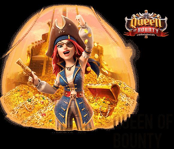 รีวิว Queen of Bounty