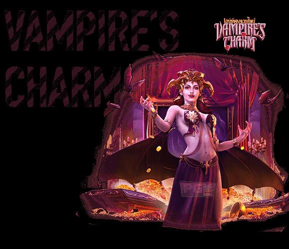 รีวิว Vampire's Charm