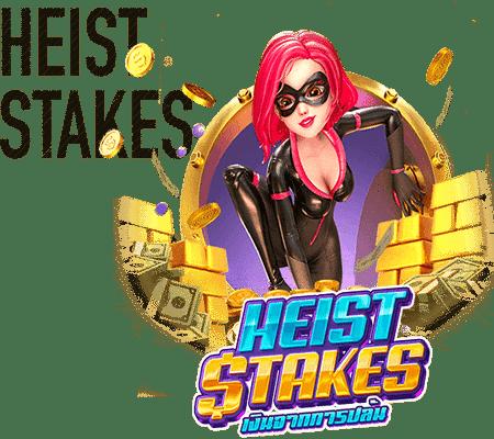 heist-stakes-pg