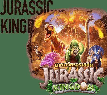 Jurassic Kingdom-ทดลองเล่น