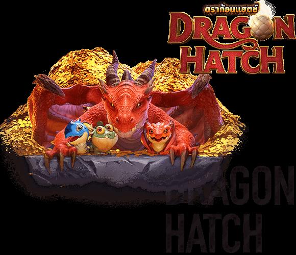 รีวิว Dragon Hatch