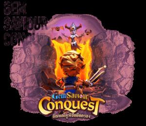รีวิว Gem Saviour Conquest