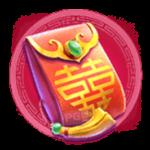สัญลักษณ์ ซองอั่งเปา Double Fortune