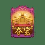 สัญลักษณ์ Scatter Emperor's Favour