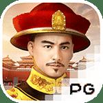 icon app Emperor's Favour